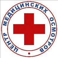 Вакансия Медицинский представитель