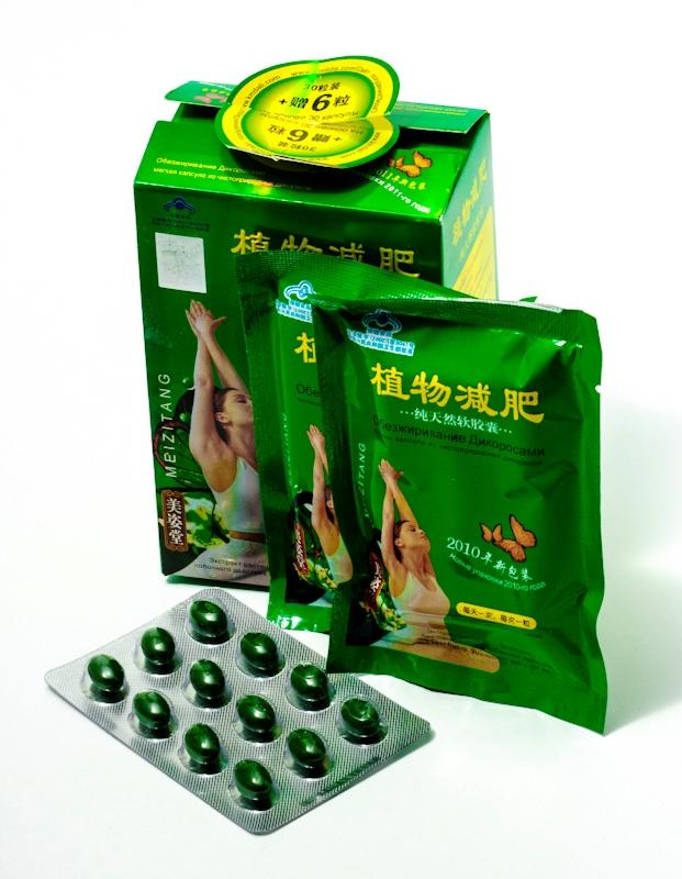 Самые лучшие для похудения помогают сбросить лишний вес с живота в аптеке ру
