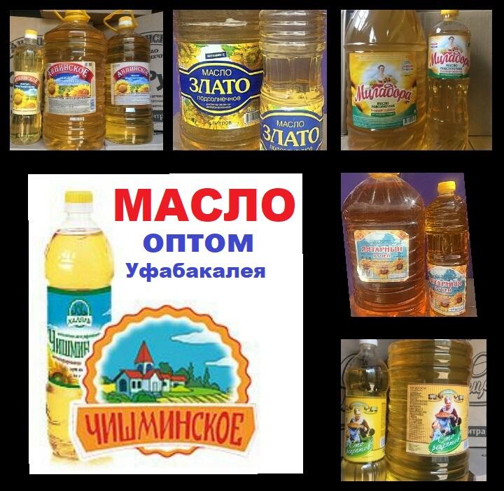 масло растительное оптом